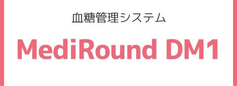 MediRound DM1